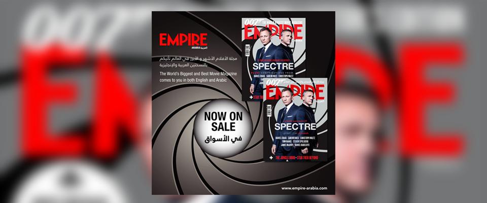 empire club adresse