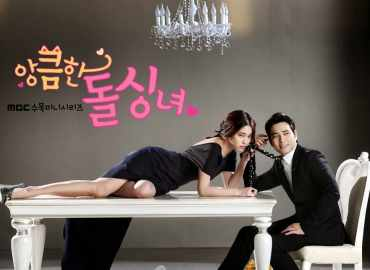 Casting Cunning Single Lady / Sly and Single Again