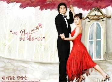 My Lovely Sam Soon drama korea