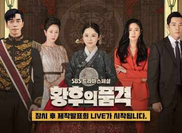 drama korea The Last Empress / Empress's Dignity