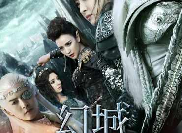 Ice Fantasy - All Episode
