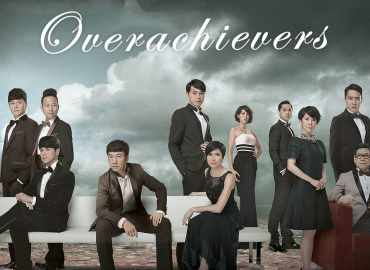 Overachievers - All Episode