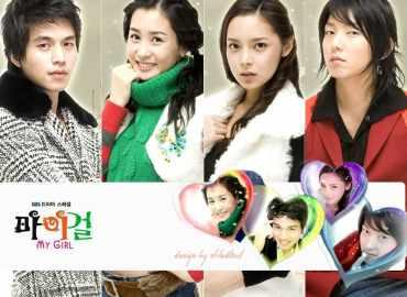 My Girl , drama korea