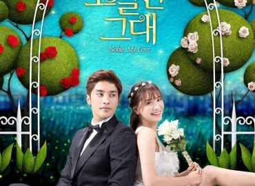 Noble My Love - All Episode