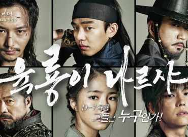 drama korea Six Flying Dragons - All Episode