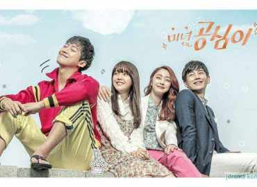 Beautiful Gong Shim - Complete Episode