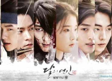 drama korea Moon Lovers: Scarlet Heart Ryeo - Complete Episode
