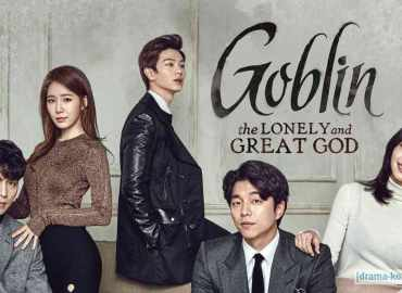 Goblin The Lonely and Great God - All Episode