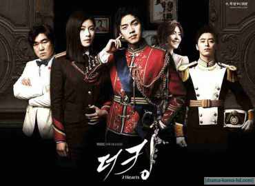 King 2 Hearts -Semua Episode