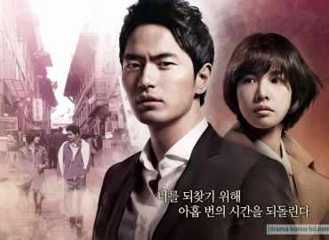 nine -nine time travels - drama korea