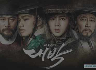 Daebak - all episode