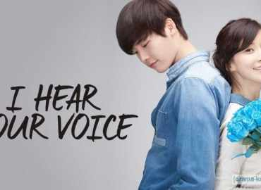 I Hear Your Voice -  Semua Episode