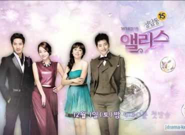 Cheongdamdong Alice - episode lengkap