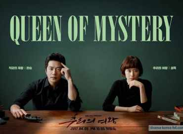 Queen of Mystery - semua episode