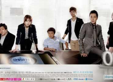 drama korea Ghost - Complete Episode
