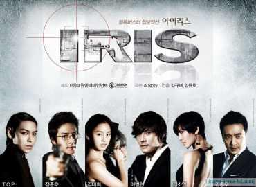 IRIS complete episode