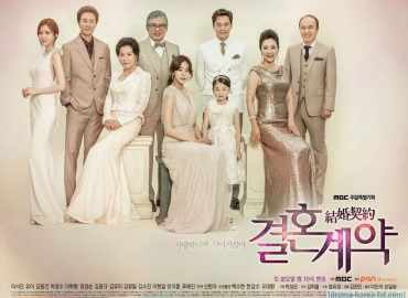 Marriage Contract - All Episode