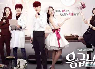 Emergency Couple - all episode