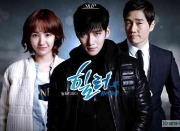 drama korea Healer - episode lengkap