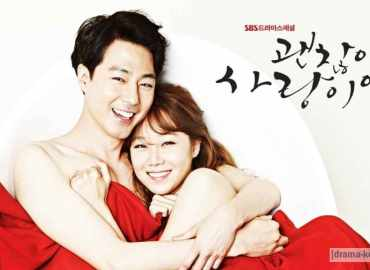 drama korea It's Okay, That's Love - all episode