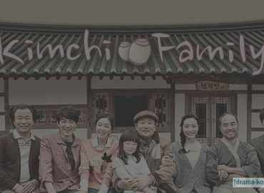 Kimchi Family - All Episode