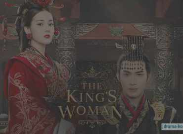 King's Woman Drama Korea