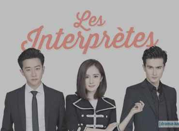 Les Interpretes