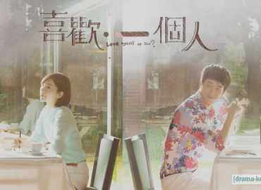 Love Myself or You ,drama taiwan