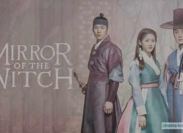 Mirror of The Witch, drama korea