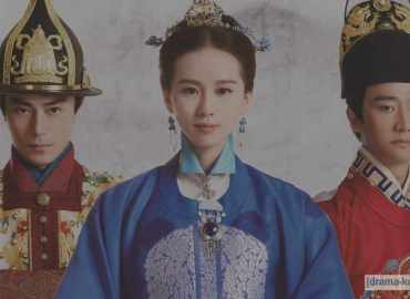 Imperial Doctress - Full Episode