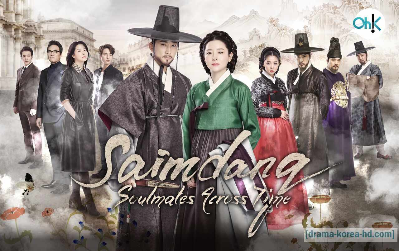 Saimdang Light\