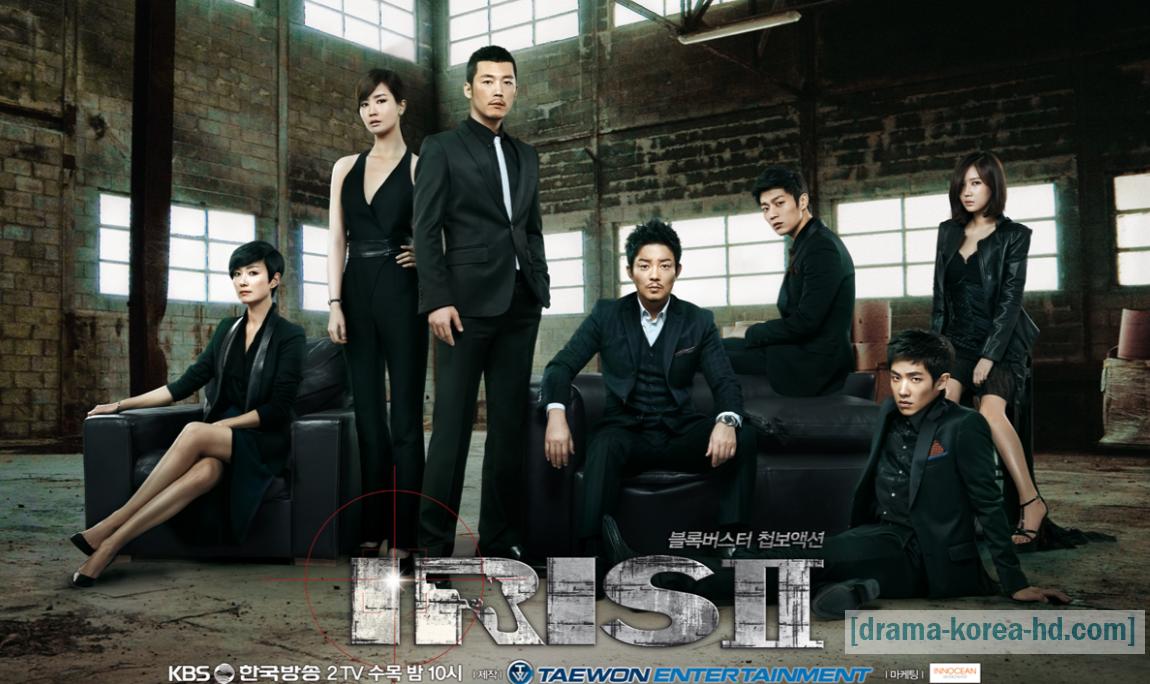 IRIS 2 - complete episode drama korea