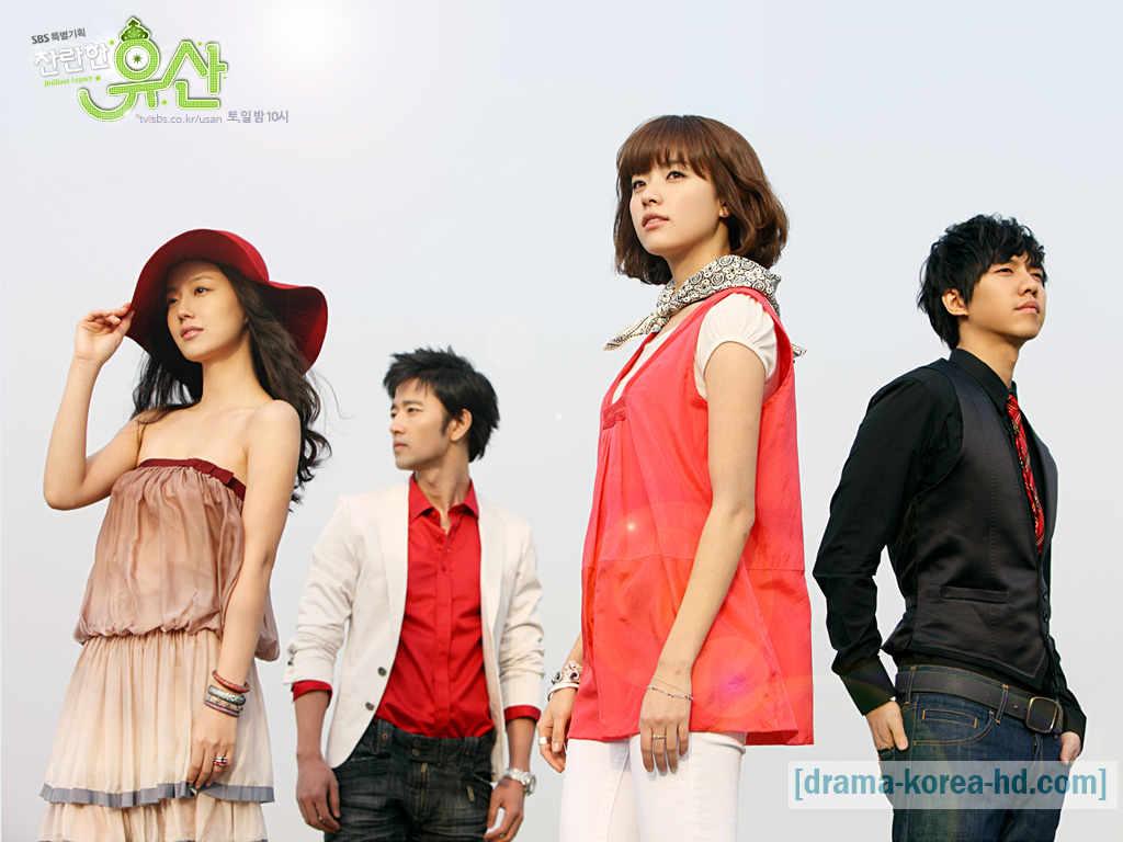 Shining Inheritance / Brilliant Legacy drama korea