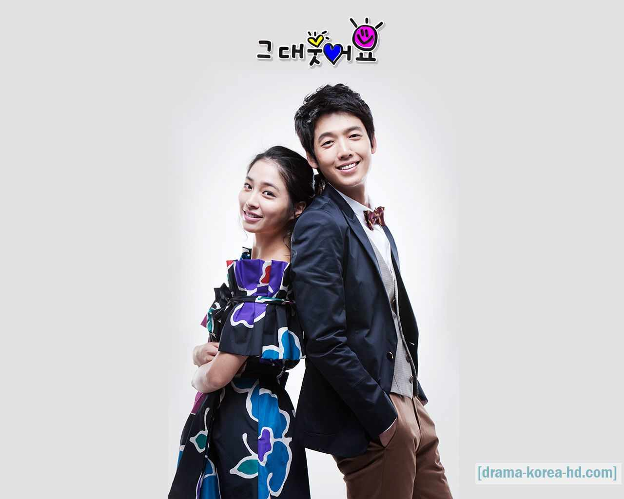 Smile You drama korea