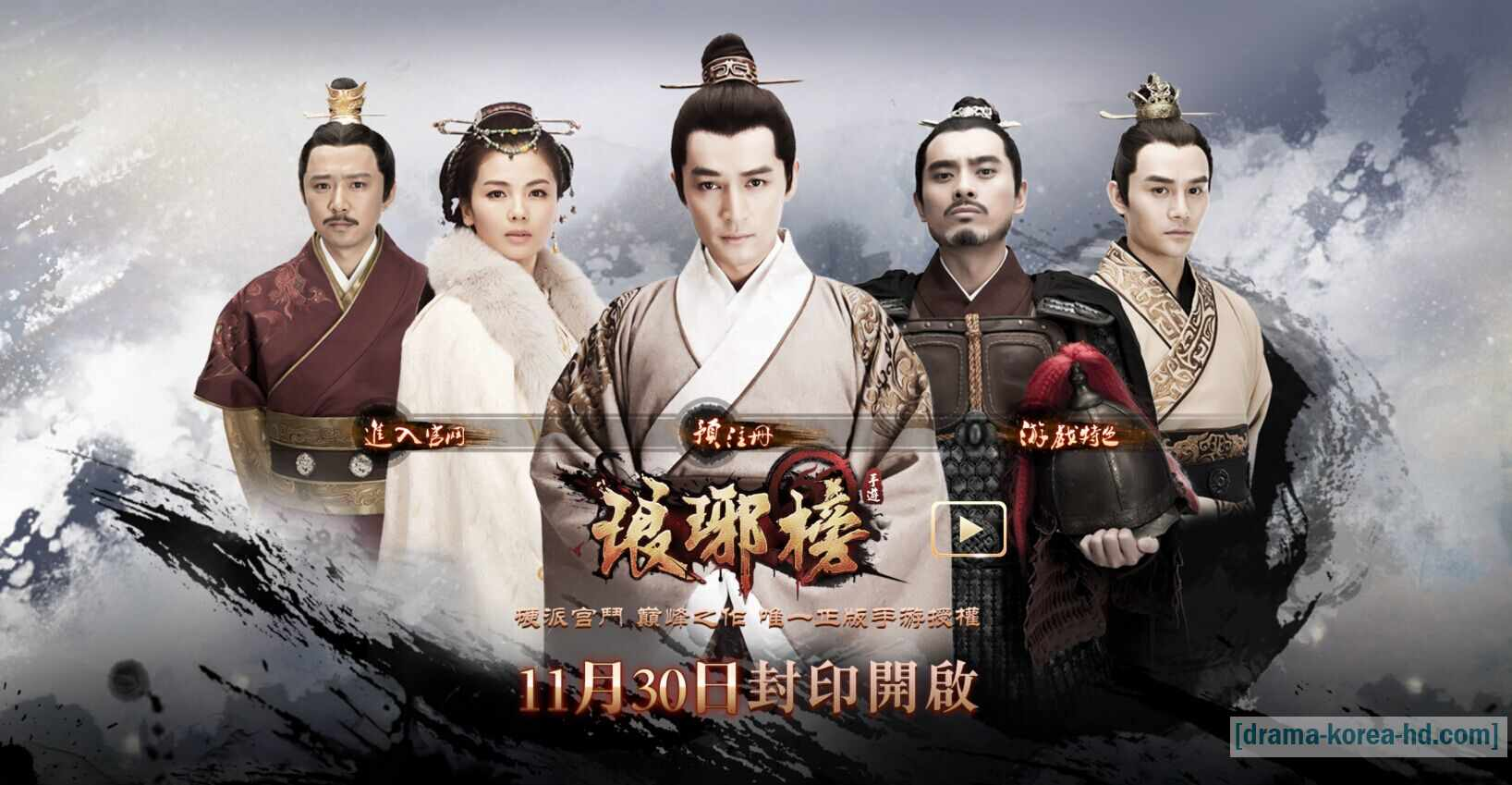 Nirvana in Fire drama korea