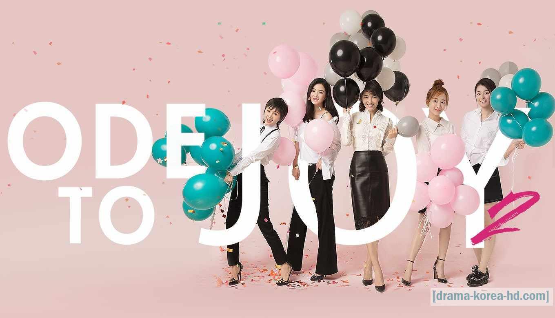 Ode to Joy 2 drama korea
