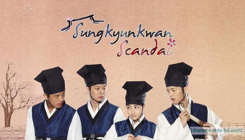 Sungkyunkwan Scandal drama korea