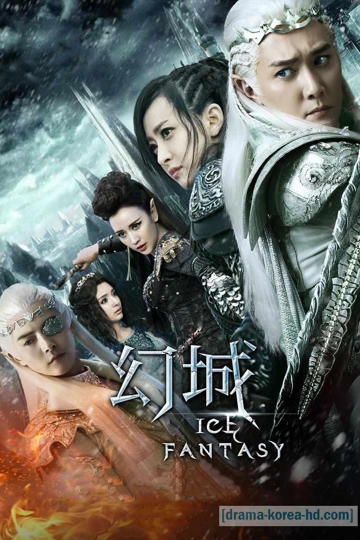 Ice Fantasy / City of Fantasy drama korea