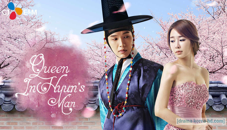 Queen and I / Queen In-hyun\