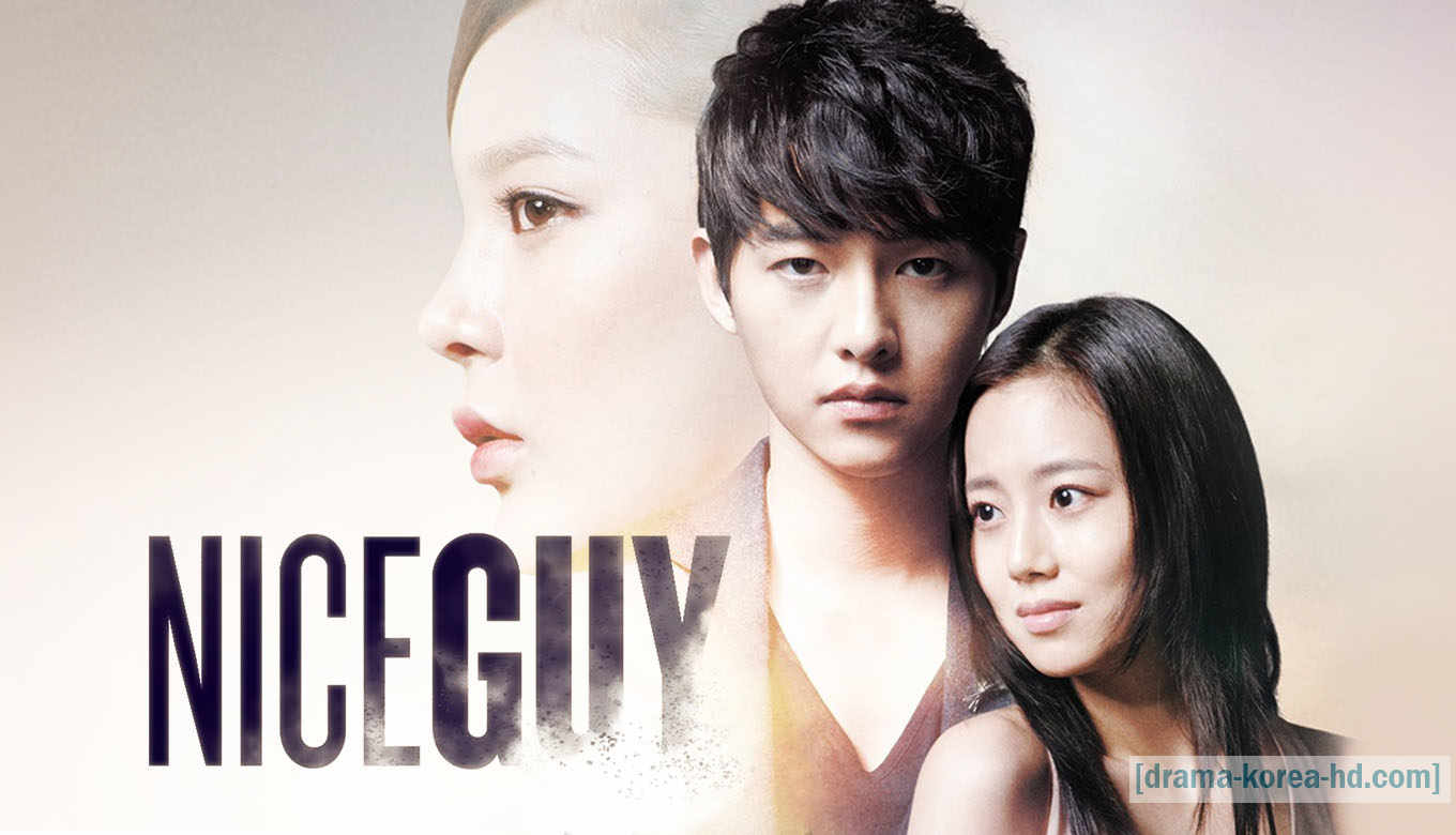 Nice Guy / The Innocent Man drama korea