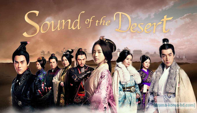 Sound of the Desert drama korea
