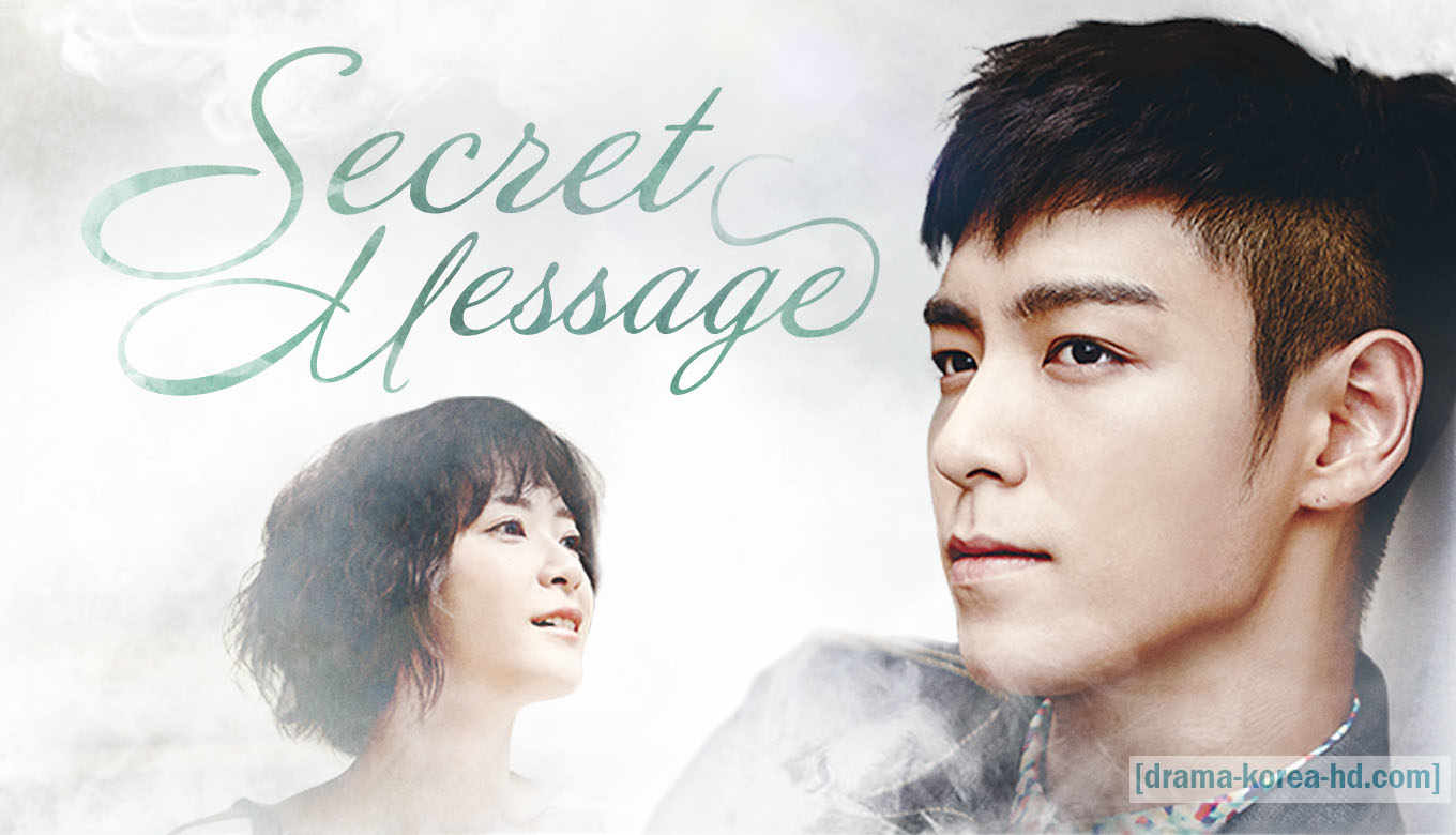 The Secret Message drama korea