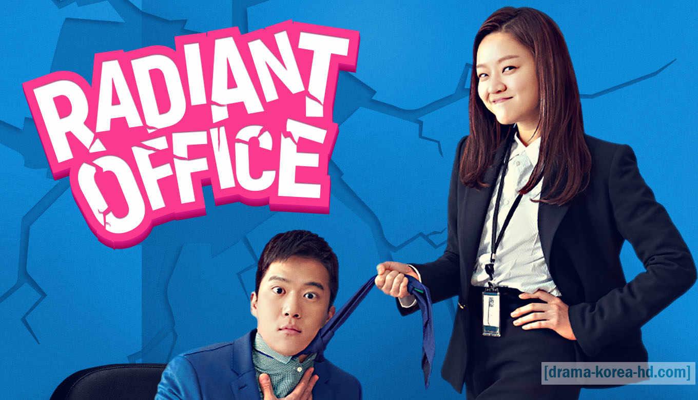 Radiant Office drama korea