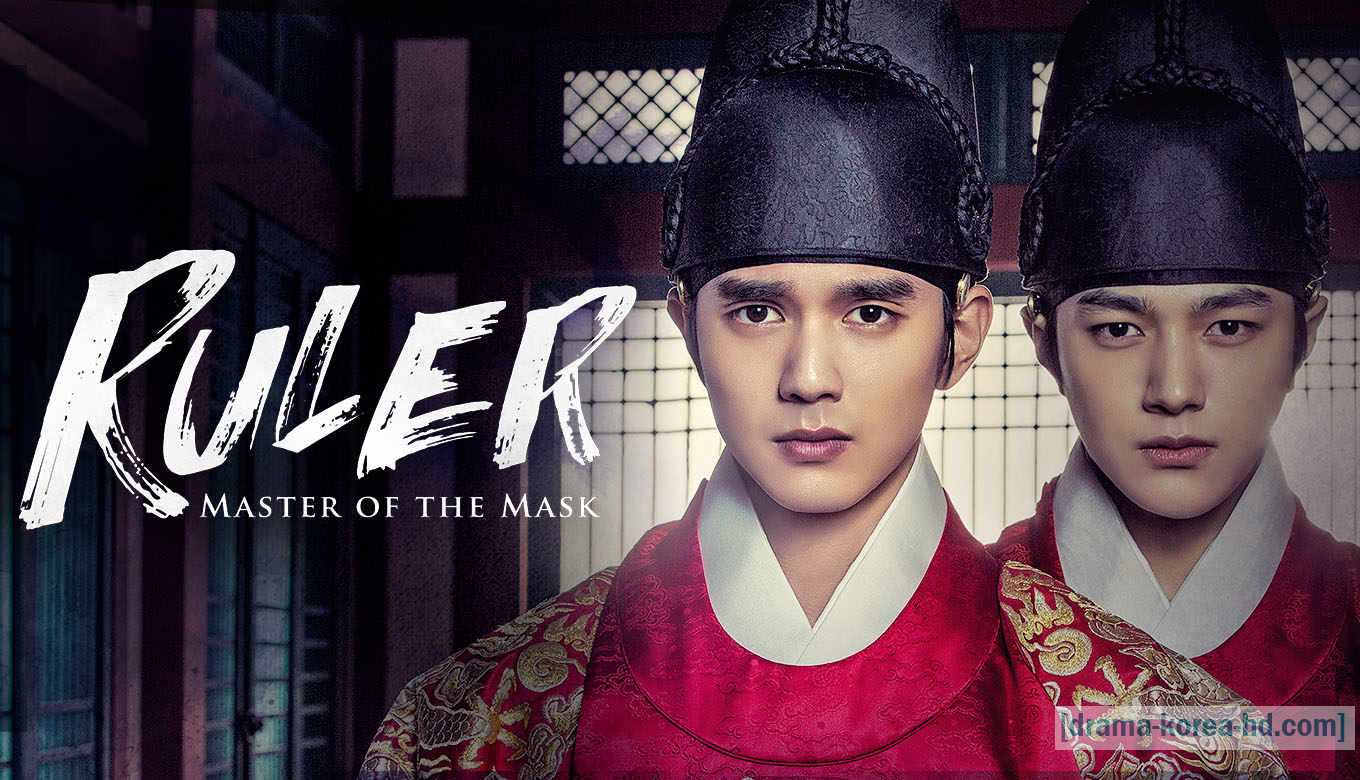 The Emperor: Owner of the Mask / Ruler: Master of the Mask drama korea
