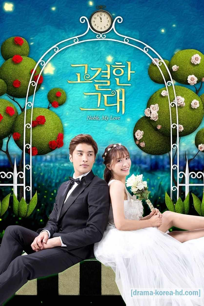 Noble My Love drama korea