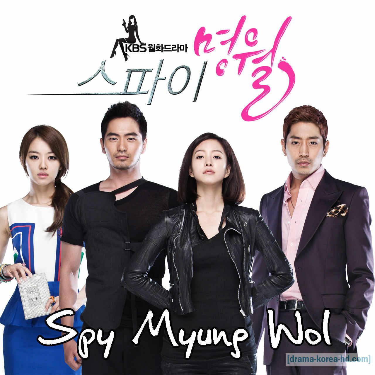 Spy Myung-wol drama korea