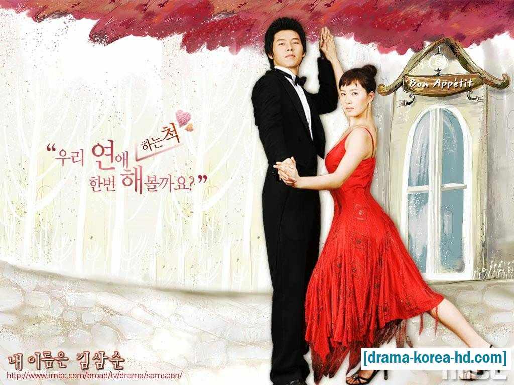 My Lovely Sam Soon / My Name is Kim Sam-soon drama korea