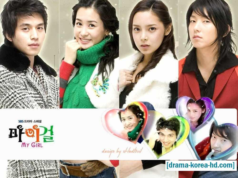 My Girl drama korea