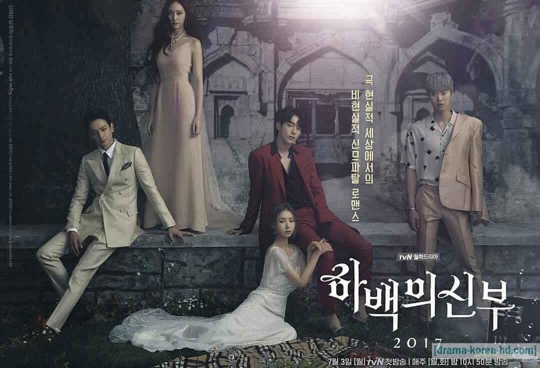 The Bride of Water God Habaek - Episode Lengkap drama korea