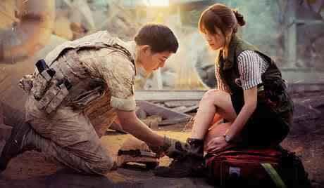 drama korea yang dibintangi Song Joong-ki dan Song Hye-kyo drama korea